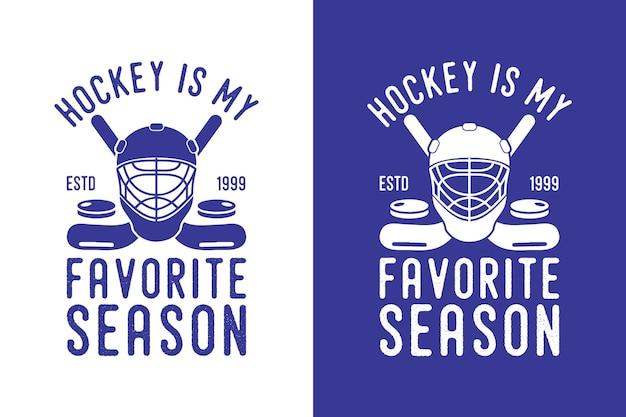 Хоккей - мой любимый сезон винтажная типография хоккейная футболка дизайн иллюстрация