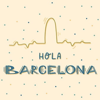 あなたのデザインに「ホラバルセロナ」(ハローバルセロナ)タイプ。