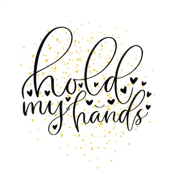 Держи мои руки современный принт