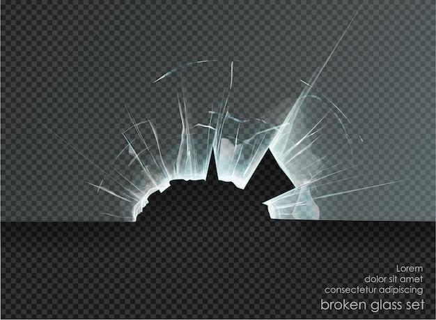 透明な背景に穴が壊れたガラス