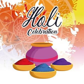 Holi 축하 디자인