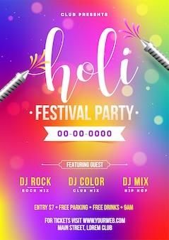 Holi festival background.