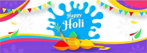 Holi festival banner background.