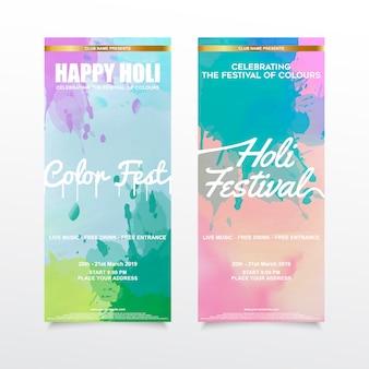 Holi festival banner