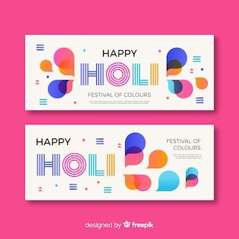 Holi festival banners