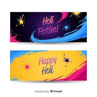 Holi festival brush stroke banner