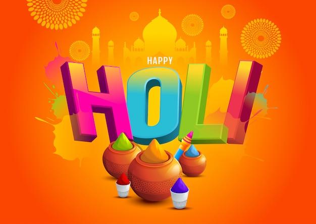 ホーリー祭のお祝いインドの背景 Premiumベクター