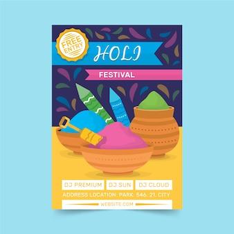 Holi festival flyer poster template