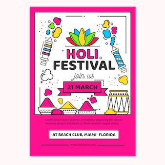 Концепция шаблона флаера фестиваля холи