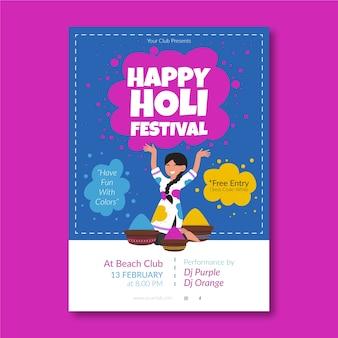 Holi festival flyer template in flat design