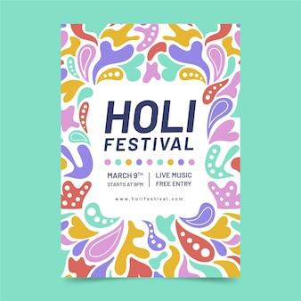 Holi 축제 전단지 템플릿 손으로 그린