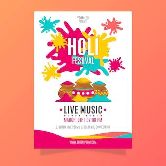 Шаблон флаера фестиваля холи в плоском дизайне