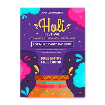 Holi festival flyer template