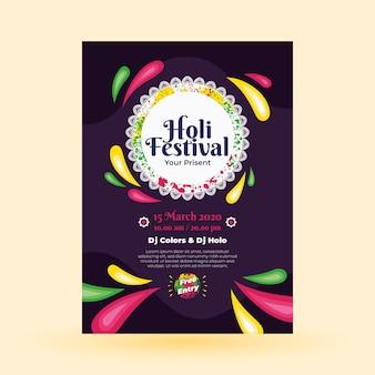 Holi 축제 전단지 서식 파일