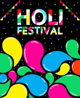 Holi festival illustration for international day.