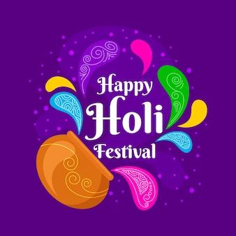 Holi 축제 그림