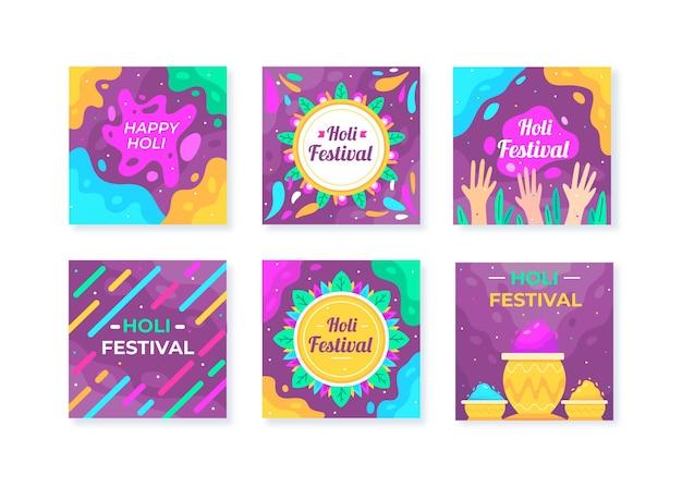 ホーリー祭のinstagramの投稿