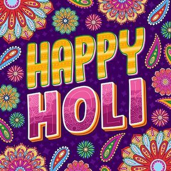 Holi festival lettering