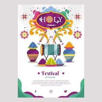 Modello di festa del manifesto del festival di holi