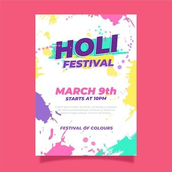 Holi festival poster template