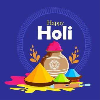 Holi 플랫 디자인 컨셉 인사말 카드