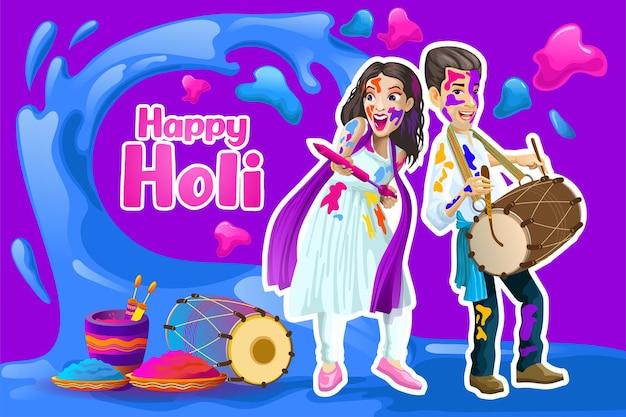 Holi greetings with joyful indian couple