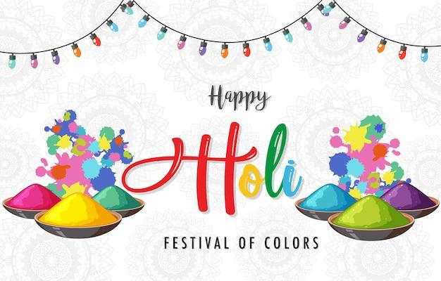 Holi 인도 축제 포스터 디자인