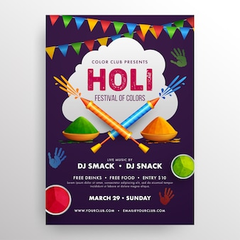 Holi party flyer colorful