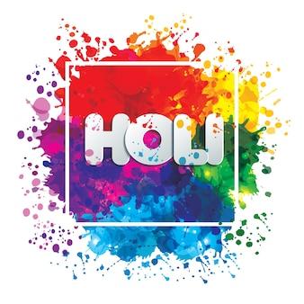 Holi spring festival of colors vector design element