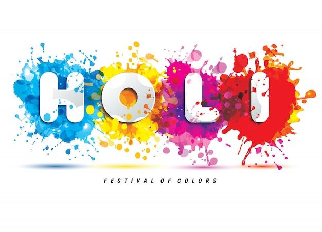 색상 벡터 디자인 요소와 기호 holi의 holi 봄 축제