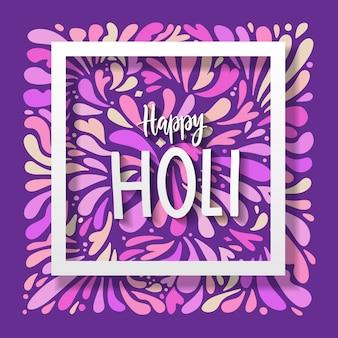 Счастливая карточка holi с геометрической иллюстрацией картины падения и квадратной белой рамкой. традиционный индийский весенний фестиваль поздравительных открыток шаблон. стиль резки бумаги.