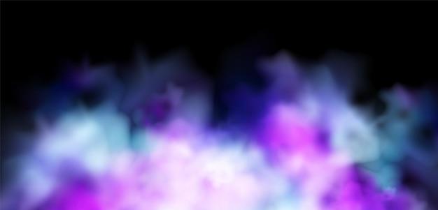 暗い背景に休日の抽象的な青と紫の粉末煙のデザイン要素。ウェブサイト、挨拶、割引券、挨拶、ポスターデザイン