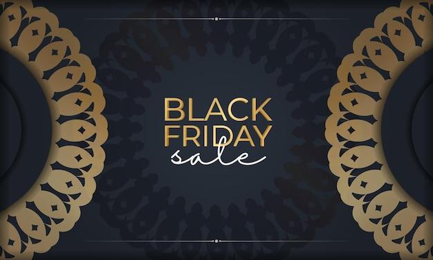Шаблон праздничной рекламы для черной пятницы темно-синий с абстрактным золотым узором