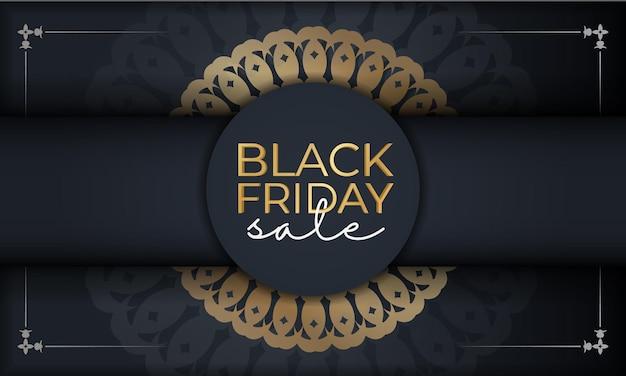 Шаблон праздничной рекламы для черной пятницы в темно-синем цвете с абстрактным золотым орнаментом