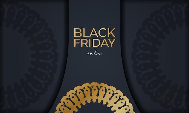 Шаблон праздничной рекламы для черной пятницы в темно-синем цвете с геометрическим золотым орнаментом