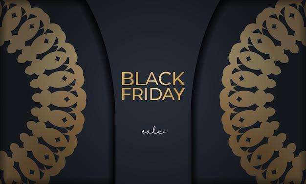 Шаблон праздничной рекламы для черной пятницы в темно-синем цвете с круглым золотым узором