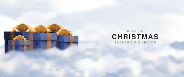 休日の背景黒と金のクリスマスの背景と新年あけましておめでとうございます。