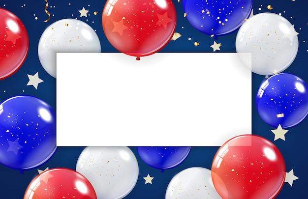 アメリカのポスターのための風船と休日の背景
