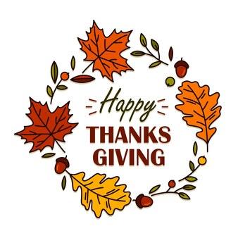 Праздничный баннер или открытка с текстом благодарения