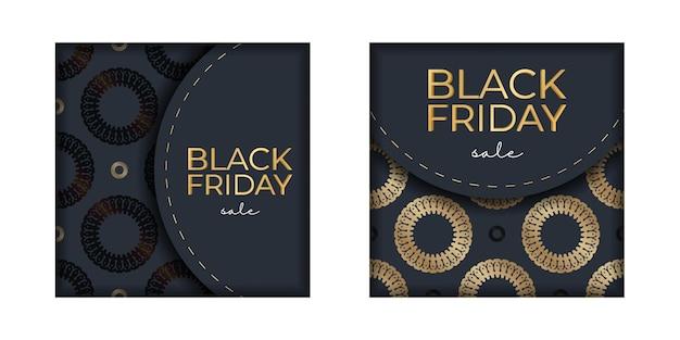 Шаблон праздничного баннера для продажи в черную пятницу темно-синий с абстрактным золотым орнаментом