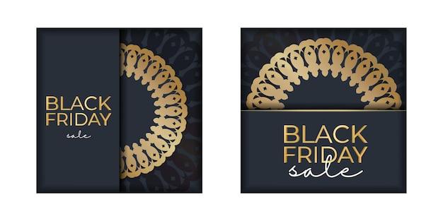 Шаблон праздничного баннера для продажи в черную пятницу темно-синий с старинным золотым орнаментом