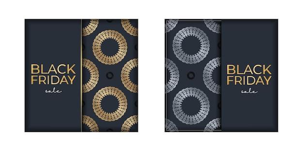 Шаблон праздничного баннера для продажи в черную пятницу темно-синий с круглым золотым орнаментом