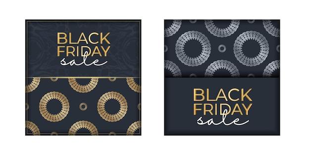 Шаблон праздничного баннера для продажи в черную пятницу темно-синий с круглым золотым узором