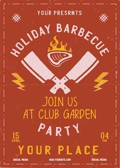 Праздник барбекю вечеринка плакат. редактируемая карта летнего барбекю