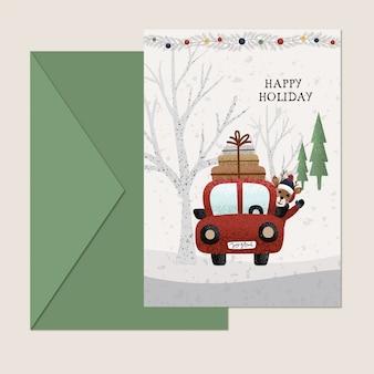Holiday car рождественская открытка