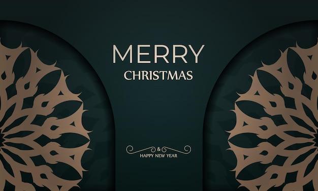추상 노란색 패턴으로 짙은 녹색 색상의 크리스마스 카드 메리 크리스마스와 새해 복 많이 받으세요
