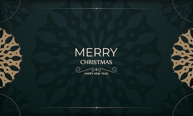 고급스러운 노란색 장식이 있는 짙은 녹색의 크리스마스 카드 메리 크리스마스와 새해 복 많이 받으세요