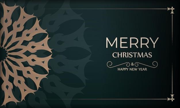 빈티지 노란색 장식으로 짙은 녹색 색상의 크리스마스 카드 메리 크리스마스와 새해 복 많이 받으세요