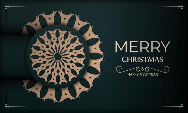 빈티지 노란색 패턴으로 짙은 녹색 색상의 크리스마스 카드 메리 크리스마스와 새해 복 많이 받으세요