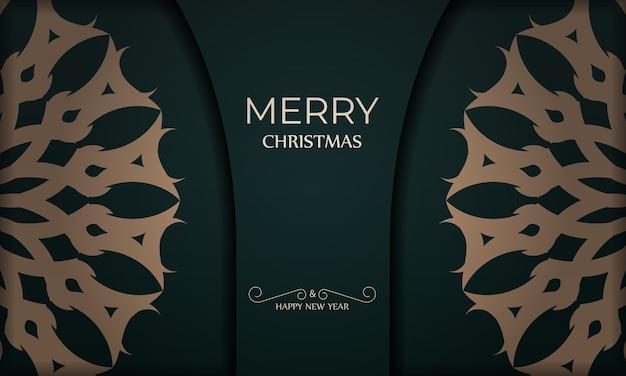 겨울 노란색 장식으로 짙은 녹색 색상의 크리스마스 카드 메리 크리스마스와 새해 복 많이 받으세요
